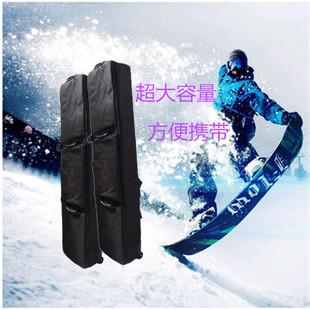 定制单板包滑雪板包158CM165CM男女单双肩背包防水加厚