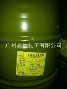 供应十二烷基苯磺酸 南京96%磺酸 一厂磺酸 中轻磺酸