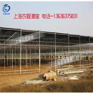 GSW-8430连栋温室大棚 温室制造 农业大棚 13636375831