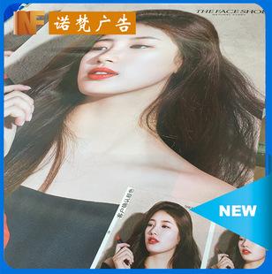 上海厂家专业生产灯片写真高精度背胶写真灯片、韩国正喷灯片