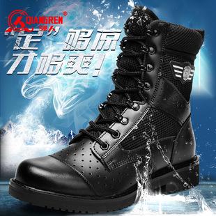 工厂直销夏季款军靴透气男式打孔特种兵凉鞋3515强人网眼户外靴