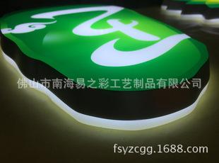 佛山顺德龙江迷你发光字 树脂发光字 超级字 精工发光字制作