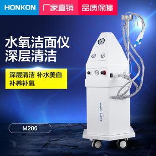 皮肤管理 (国外售) 水氧注氧仪 水氧焕肤仪 水氧美白嫩肤补水仪器
