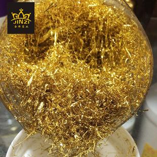 新品上市 优质台湾金箔丝 红金箔 铜金箔 优质烫金烫印材料供应