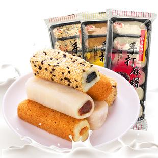 台湾进口皇族手工麻薯180g(多口味可选)