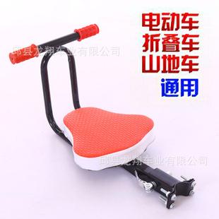 электромобиль предлежание детского сиденья складные сиденья педали предлежание ребенка мотоциклов сиденье детское кресло