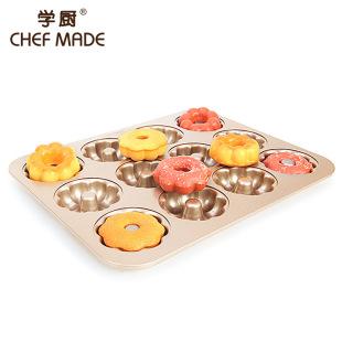 chefmade学厨 金色不粘12连杯不粘花型迷你南瓜型烘焙模具WK9224
