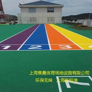 供应宁波绍兴湖州嘉兴EPDM塑胶场地幼儿园塑胶场地塑胶地面厂家