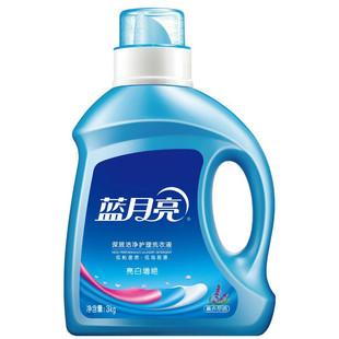 蓝月亮亮白增艳洗衣液(薰衣草)3kg单瓶