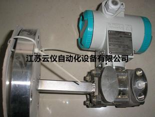 7MF4913法兰式隔膜密封压力变送器代理厂家/经销商