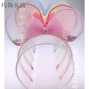 韩版网纱米奇蝴蝶结耳朵儿童布料发箍 宝宝头箍卡通婴儿发饰头饰