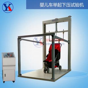 машина для испытания под коляской поднять давление EN1888-2012 коляски испытательная машина
