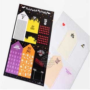 2017万圣创意小贺卡 书签留言卡 手帐装饰卡片满版6款1张