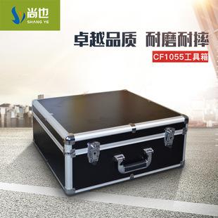 【新款上市】多功能化妆箱仪器箱 CF1055 便携式多功能化妆箱