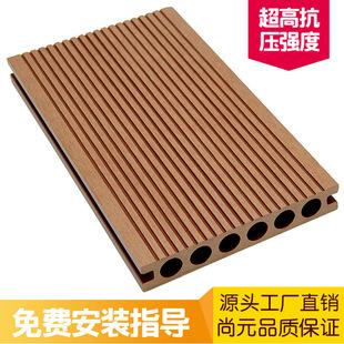 平凉塑木地板多少钱一平米