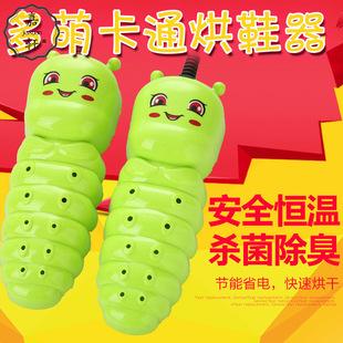 新款可爱卡通烘鞋器 糖宝鞋子干鞋器 防潮除湿烘鞋器厂家批发