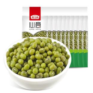燕之坊 五谷杂粮 心意系列 澳洲绿豆(真空包装)460g*10包