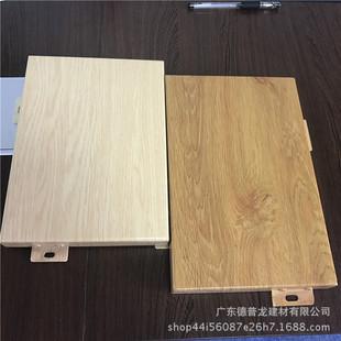 厂家供应 氟碳铝单板 木纹铝单板 外墙铝单板 密拼铝单板