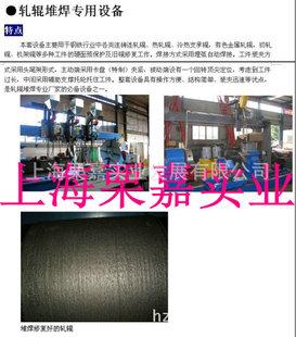 自动堆焊操作系统 焊接控制器 非标自动化