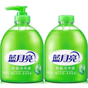 蓝月亮芦荟抑菌洗手液(瓶+瓶补)500g+500g单组