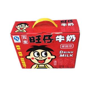 молочный Тетра пак 125ml вкус *20 коробка