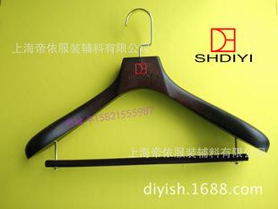 3259-H 荷木 вешалка бренд вешалка показать вешалка деревянные вешалки 荷木 вешалка