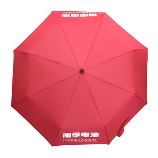 появиться на подарки короткие ручки настройки зонтик (не для продажи одного))