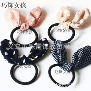 巧饰女孩兔耳朵儿童成人小清新发绳发圈女童布艺橡皮筋发饰头饰品