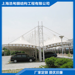 厂家供应 免费安装膜结构车棚 优质景观膜结构 上海车棚