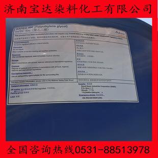 США 聚乙二醇 Mw дешевые предложения Тао типа