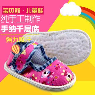 千层底儿童布鞋手工纳底传统布鞋婴儿学布鞋儿童布鞋透气轻便舒适