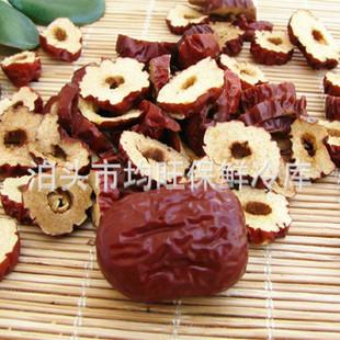 新疆特产 大枣圈红枣圈枣干泡茶打粉经济实惠厂家散装批发价
