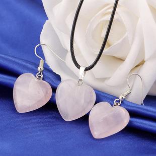 欧美爆款热卖天然石爱心形项链耳环粉紫水晶玛瑙琥珀吊坠项链套装