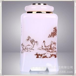 博之源 琉璃玉石茶叶罐 大号普洱装茶罐 密封醒茶罐 八马定制厂家
