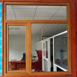 企业指定加工PVC塑钢门窗海螺牌木纹色塑料窗手动简约家居平开门