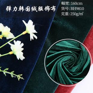 现货韩国绒服饰弹力95%T5%SP 玩具女装密丝绒 绒布装针织面料时装
