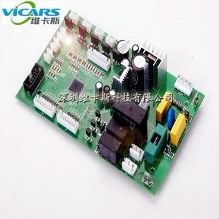 Агент Ти оригинальные OPA549S ик чип интегральной схемы KVC11 канал