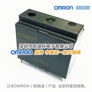 OMRON(日本) 功率继电器 G4A-1A-PE DC24V 原装现货