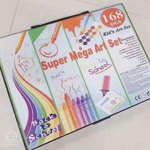 厂家直销组合文具套装168PCS绘画套装彩笔儿童画画套装儿童礼物