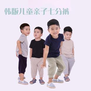 2018夏季新款薄款七分裤 亲子装男童裤子女童七分裤韩版运动裤