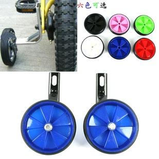 国羽辅助轮 12寸14 16寸儿童自行车配件副轮支架零配件