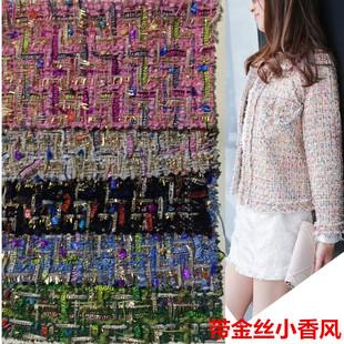 厂家直销粗纺小香风金丝编织外套连衣裙大衣高档面料支持二批A236