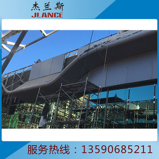 常熟铝板穿孔~外墙氟碳铝板规格型号