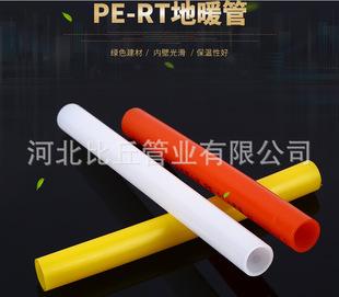 厂家供应PERT地暖管家装地暖管地暖管安装