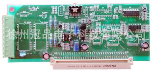 厂家直销2000系列称重仪表积算控制器给料机控制器普通单路电流板