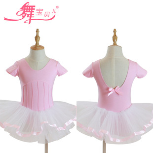 少幼儿拉丁舞蹈服儿童女童练功服春夏季短袖女孩考级服芭蕾舞蹈裙