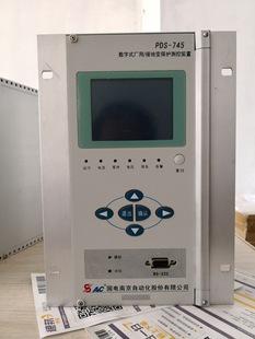 南自PDS-725A数字式变压器保护测控装置