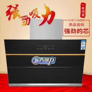 厂家直销 新款家用抽油烟机 侧吸式抽油烟机 自动清洗吸油烟机
