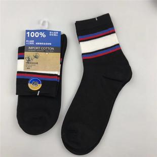 四季款男士中筒袜子纯棉纯色畅销男袜舒适透气防臭袜子代理批发价