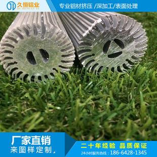 厂家定做大功率散热铝型材太阳花 LED灯饰散热器 可氧化喷砂加工
